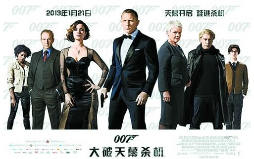 新007:一个母亲和两个儿子的故事