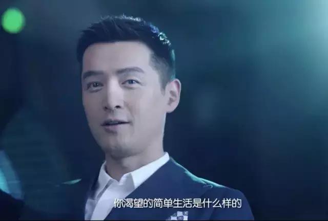 """""""寿星""""胡歌都服气!平安证券用AI慧炒股,关键词:简单"""