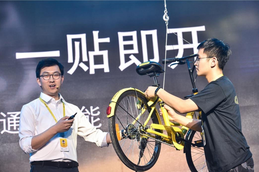 谁是共享单车的核心?先看看柳传志的火鸡理论