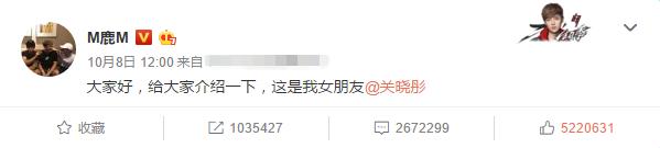 鹿晗关晓彤恋爱掀流量狂潮,微博笑了:看吧,老子还是社交江湖的霸主-天方燕谈