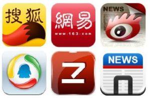 新闻客户端向微博和微信学习什么?(下)-天方燕谈