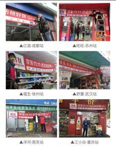 全中国的小店第一次参与双11,就遭遇了阿里的虚情假意-天方燕谈