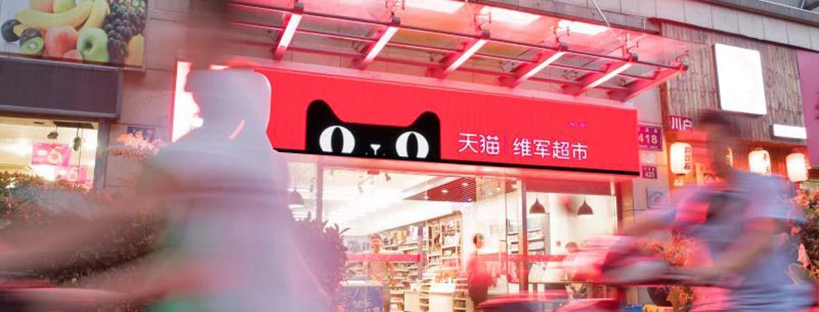 全中国的小店第一次参与双11,就遭遇了阿里的虚情假意