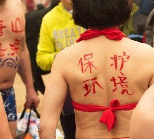 用互联网思维办一场创业者春运会-天方燕谈
