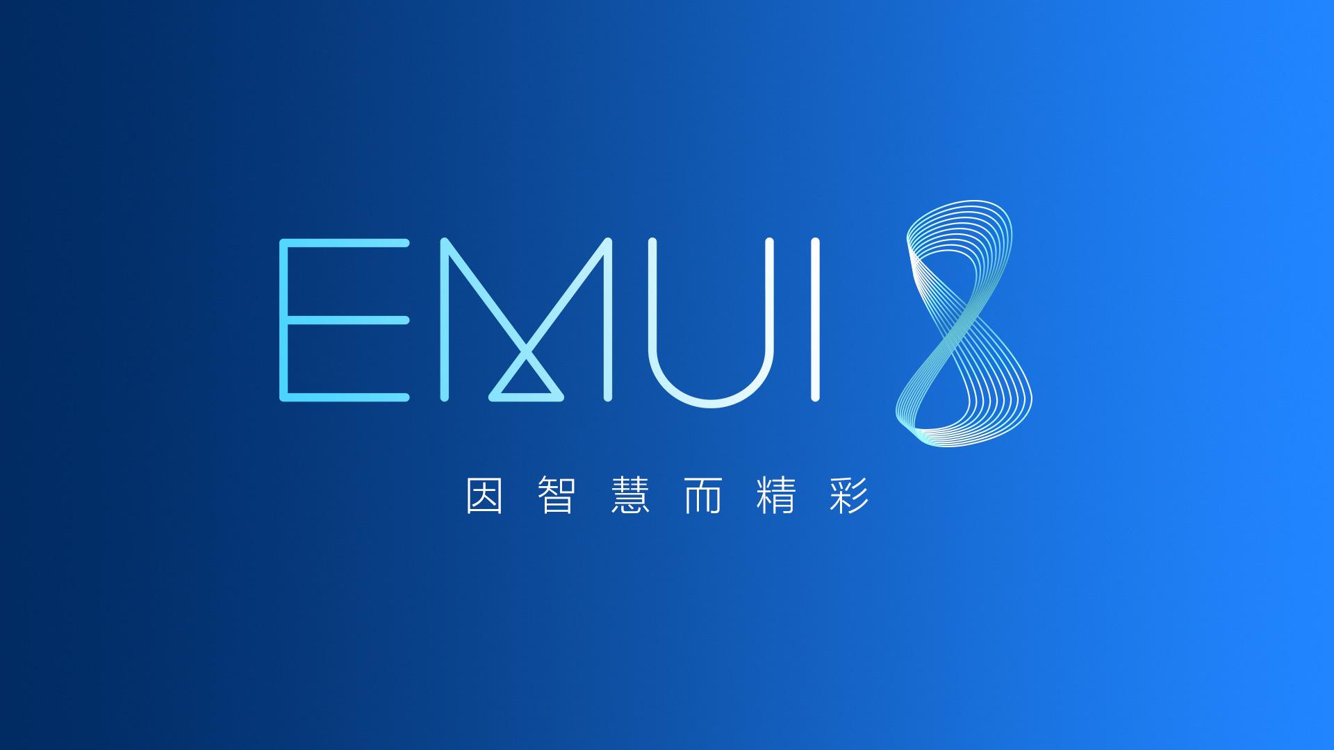 EMUI8.0意味着华为从四大国产手机系统中跑赢一个身位