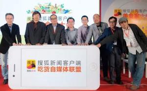 中国第一的吃货自媒体联盟袭来!