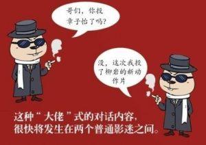 娱乐宝:最多投1000最大收益70元?-天方燕谈