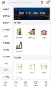 同样租房卖房 京东却说绝不像传统房产电商平台一样仅做流量贩子-天方燕谈