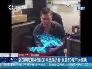 如果我来做3D智能炫屏的市场定位,我不会放过那片生机勃勃的时尚市场-天方燕谈