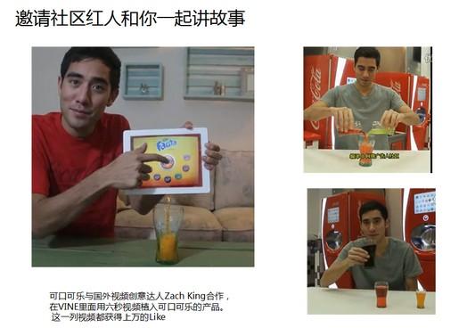 品牌主就是这样玩转短视频营销的(上)-天方燕谈