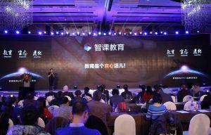韦晓亮:无所住而生其心,一直是智课的产品总设计师-天方燕谈