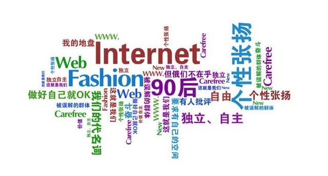用90后产品经理继续颠覆互联网?