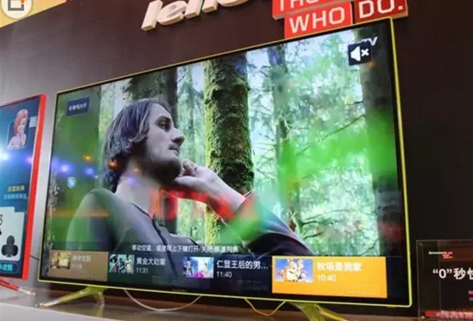 革命尚未成功:联想智能电视50S9测评