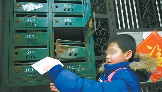 你家楼下的邮箱要革命