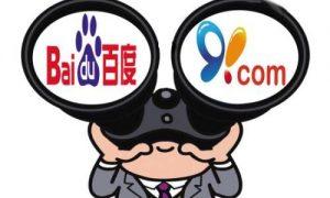 """移动应用分发市场需要""""众筹式""""耕耘-天方燕谈"""