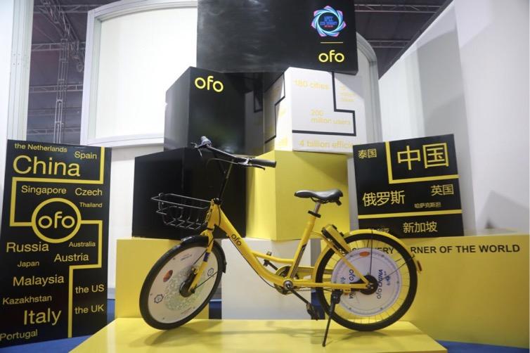 """ofo全球化靠""""三板斧"""",将是一次向世界20亿人提供中国经验的服务样本"""