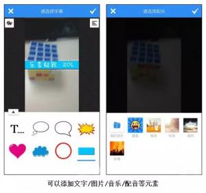 极致影音的手机典范:vivo Xplay3S-天方燕谈