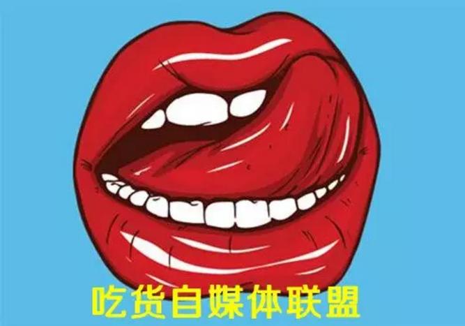 """吃遍中国的""""道法术"""":一个吃货的移动互联网福利"""