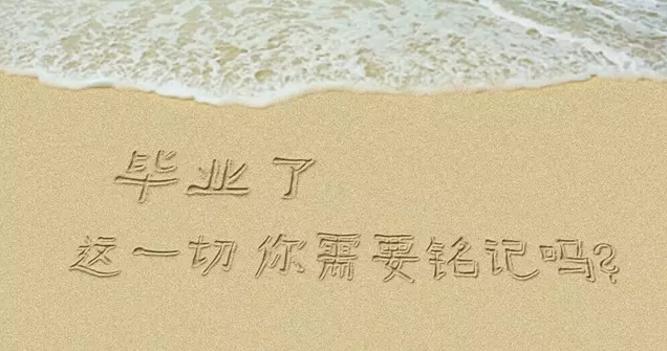 大学毕业纪念小说:赵小姐(一) 夜袭深圳