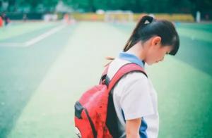 大学毕业纪念小说:赵小姐(四) 走就走吧,别忘了带上你的洋伞-天方燕谈