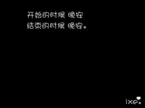 大学毕业纪念小说:赵小姐(五)在结束的时候开始-天方燕谈