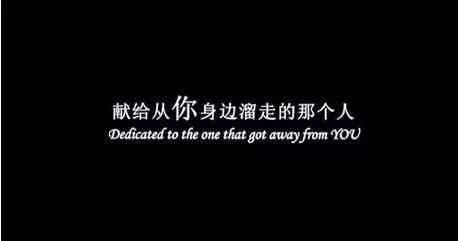 大学毕业纪念小说:赵小姐(五)在结束的时候开始