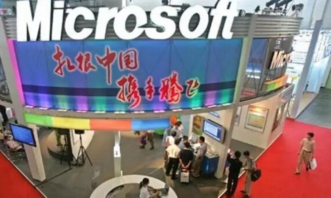 举刀微软:中国政府快速反击光伏案?