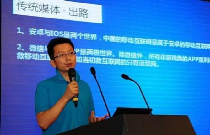 原搜狐新闻客户端负责人岳建雄竟跨界做移动医疗!