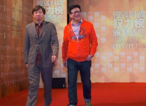在搜狐时尚盛典看懂时尚业的5个关键词-天方燕谈
