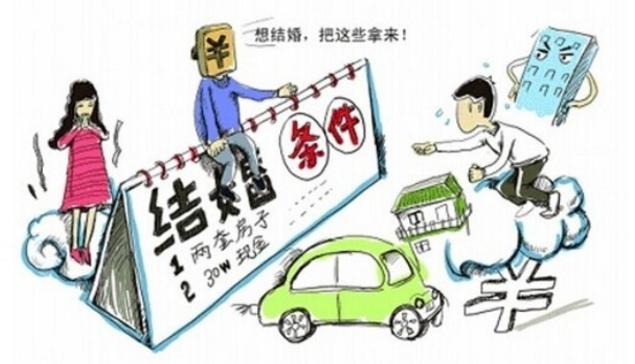 京东金融推1.1折房:颠覆地产互联网生态