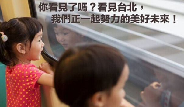 柯文哲竞选台北市长成功的5点TMT创业启示