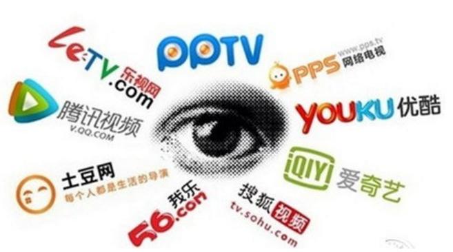 国内视频行业的九大趋势(运营篇)