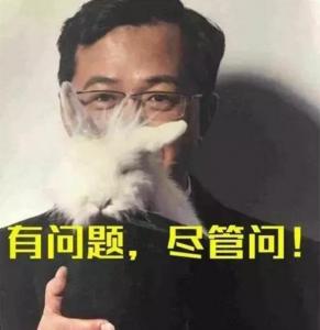 李小璐遭2018第一发,被降维打击后的卓伟,身后的狗仔产业链依旧繁荣!-天方燕谈
