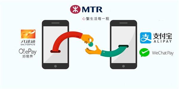 香港,支付宝与微信的鸡尾酒之争