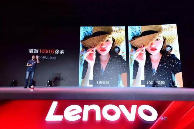 """联想的""""红海行动"""": Lenovo S5在千元机市场能否杀出一条血路?"""