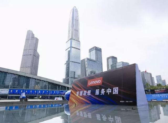 """中国区:新时代联想的""""改革特区"""",四大业务版块助力战略螺旋式升级"""