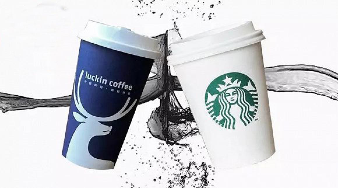 不正面回应瑞幸咖啡垄断指责,星巴克憋什么阴谋?