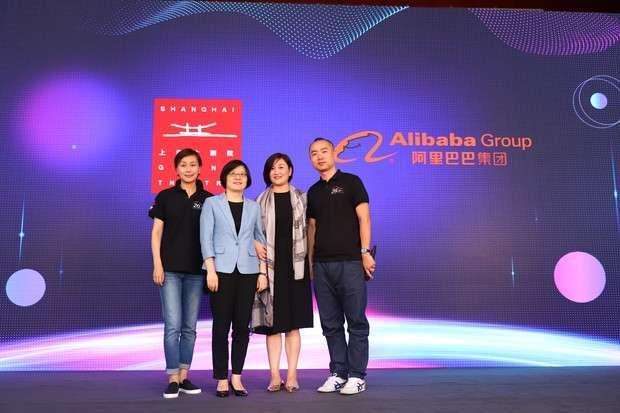 阿里文娱与上海大剧院达成战略合作 共同打造面向未来的剧院行业新生态