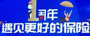燕子李三-天方燕谈