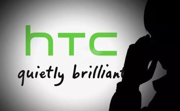 华米称霸和OV崛起以外,大明湖畔的HTC凉凉