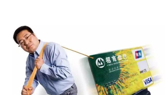 拉卡拉上市受阻,IPO是孙陶然的一股执念?