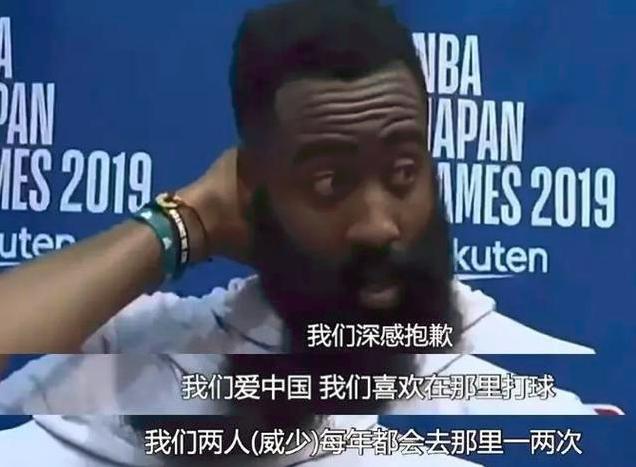 NBA退出中国的背后,是联盟和无数企业在共同流血