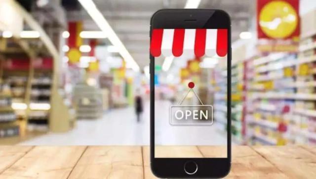 京东:技术与零售的三年因果
