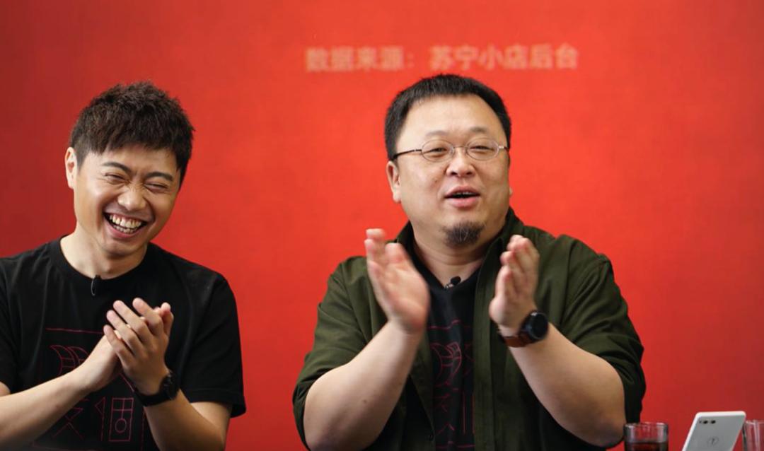 联手苏宁易购罗永浩刷新纪录,直播带货的三要诀是啥?