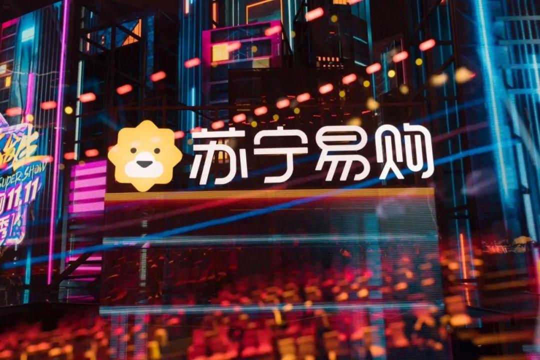 换台北京卫视!双十一苏宁易购超级秀的3大真正看点