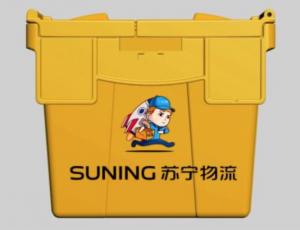 """""""话事人""""张近东:苏宁聚焦零售主业-天方燕谈"""
